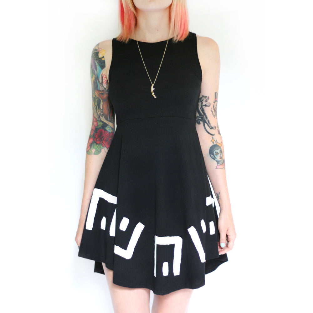 Mary Meyer Jigsaw Dress