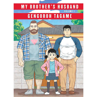 My Brother's Husband - Volume I Book