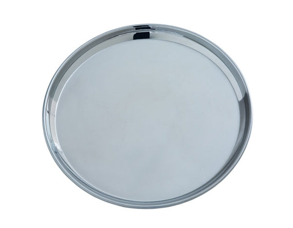 7″ Salad Plate - Stainless Steel (Set of 4)