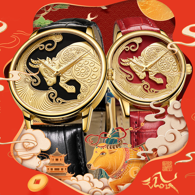 Fairwhale Year of the Ox Characteristic Waterproof Quartz Couple Watches