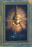 Shree Hanuman (DVD)