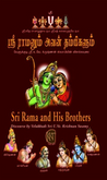 Sri_Rama_and_His_Brothers