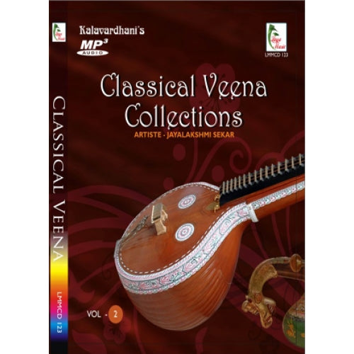 Classical veena collection