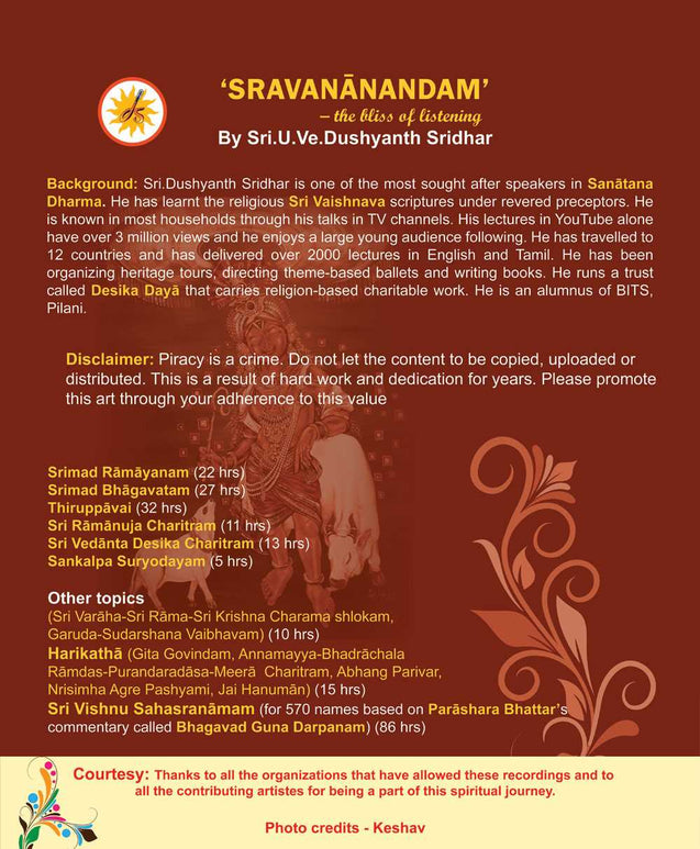 Sravananandam - The bliss of listening (Memory Card)