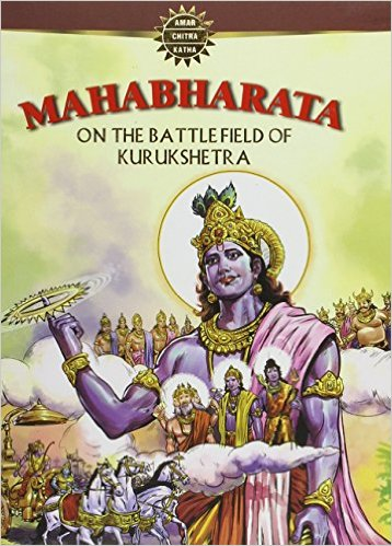 Mahabharata_On_The_Battle_Field_Of_Kurushetra