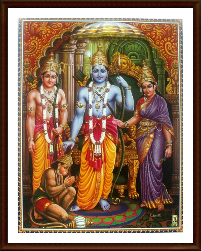 Lord Rama , Seeta with Lakshmana and Anjaneya - Frame