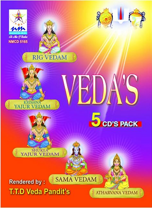 Veda 5CD pack