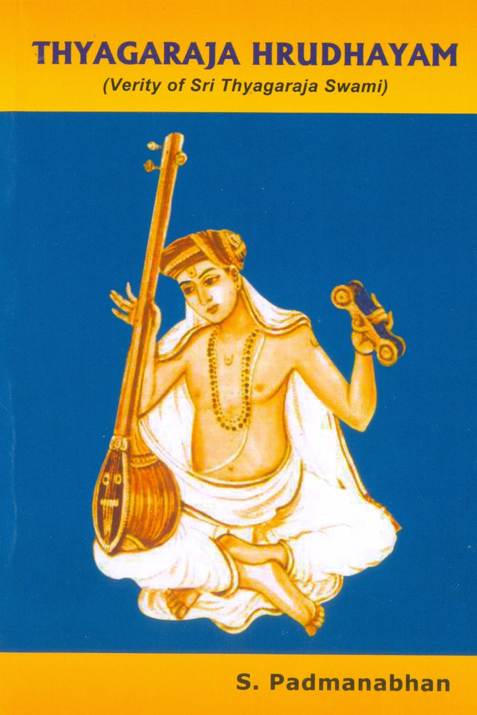 Thyagaraja Hrdayam - Verity of Thyagaraja