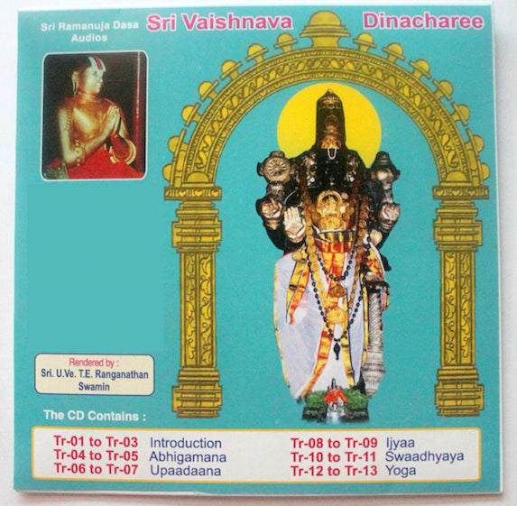 Sri Vaishnava Dinacharee