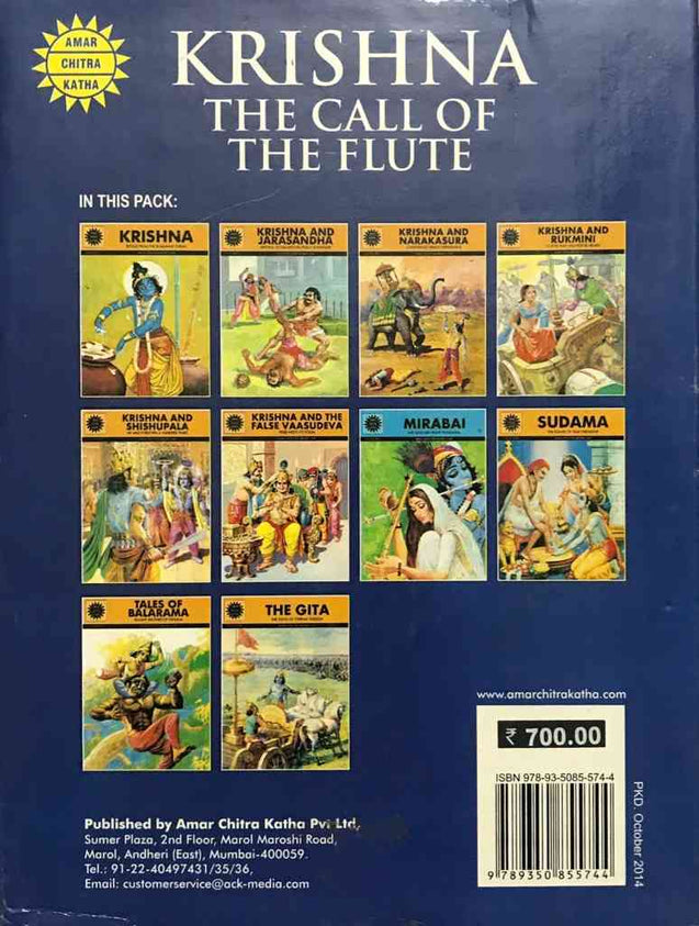 Krishna-The Call Of The Flute (Default)