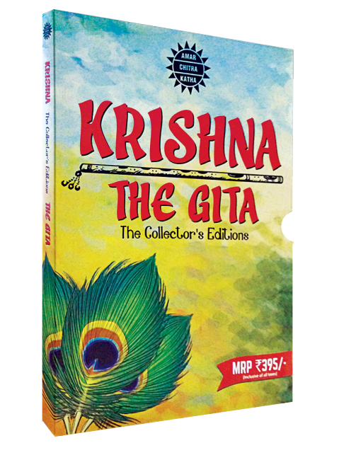 Krishna The Gita
