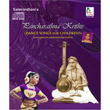 PANCHARATNA KRITHIS (DANCE SONGS FOR CHILDREN)
