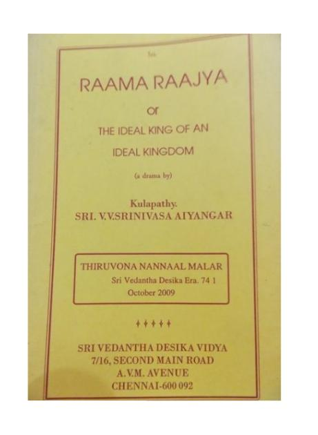 Raama Raajya or The Ideal Kind of An Ideal Kingdom