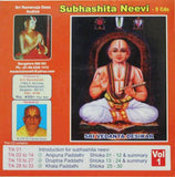 Subhashita Neevi (Our Code of Conduct By Swami Desikan): 5 CD + Book Pack