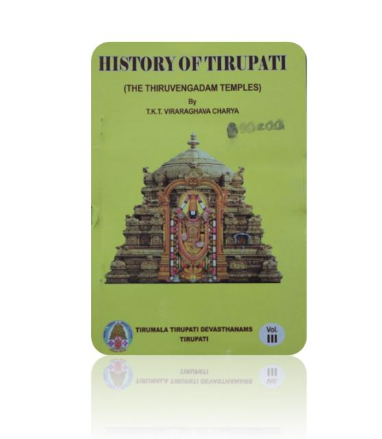 History of Tirupathi – Vol-3