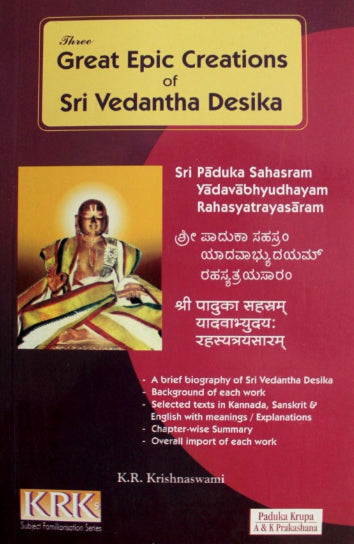 Three Great Epic Creations of Vedanta Desika