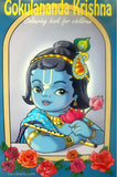 Gokulananda Krishna - Colouring Book for Children