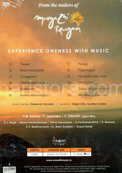 One - Experience the oneness with Music