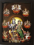 Lord Vishnu and Sri Lakshmi - Frame
