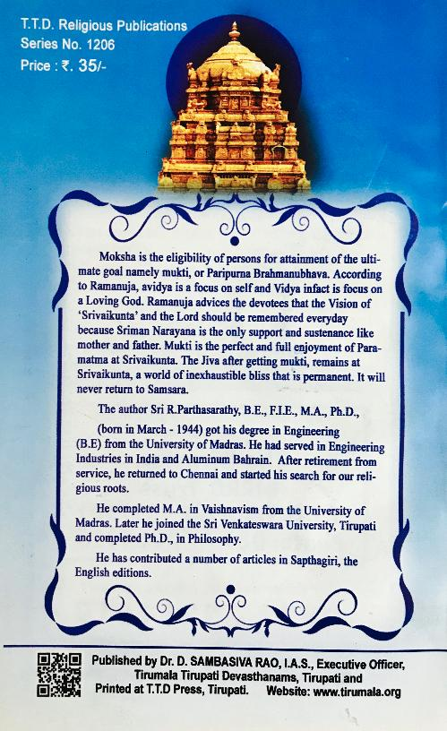 Moksha In Vsishtadvaitha Philosophy