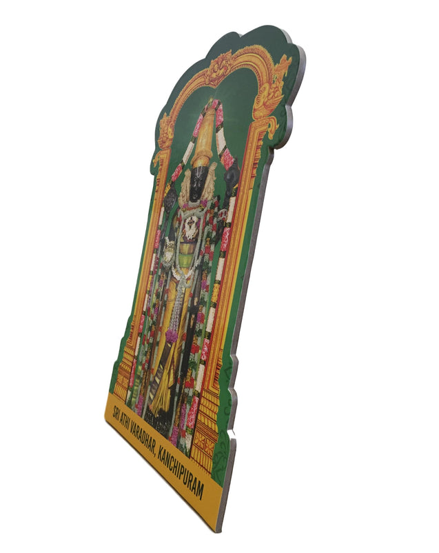 Athi Varadhar Photo Stand - Navarathri Return Gift