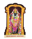 Copy of Athi Varadhar Photo Stand - Navarathri Return Gift
