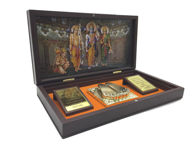 Lord Rama With Sripadam Box - Occasional Gift Box / Offical Gift