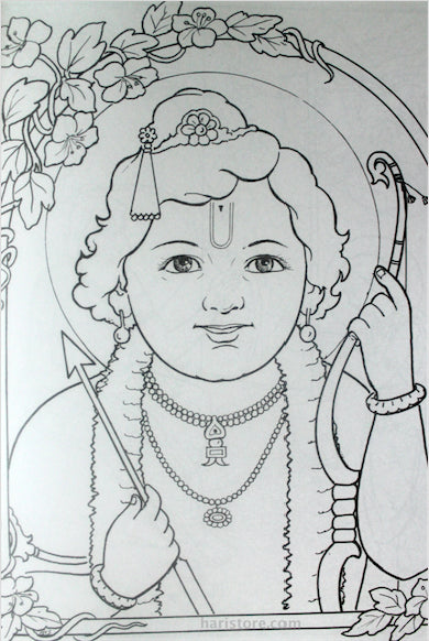 Ayodhya - Colouring Book