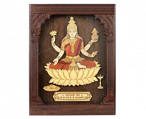 Mahalakshmi With Royal 3D Photoframe