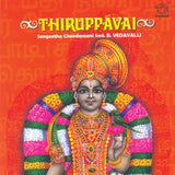 Thiruppavai - CD