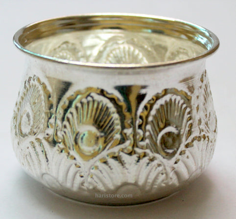 Offering Bowl (Small) - 1 inch