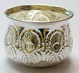 Offering Bowl (Small) - 1 inch and 1.2 inch