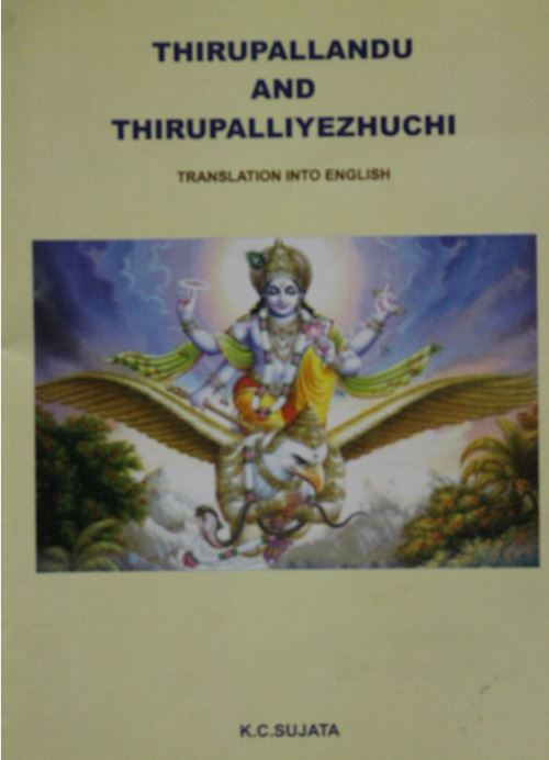 Thirupallandu and Thirupalliyezhuchi