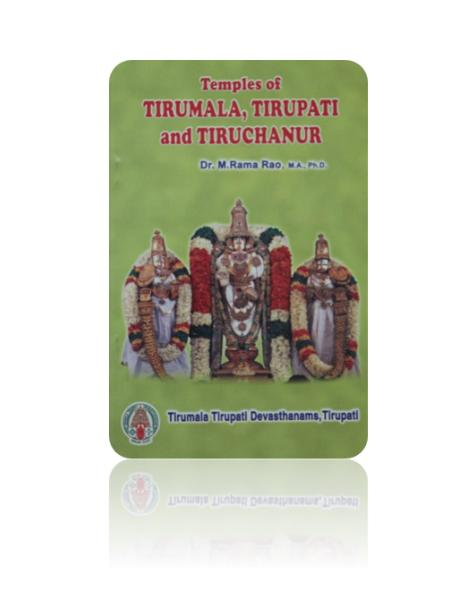 Temples Of Tirumala, Tirupathi and Tiruchanur