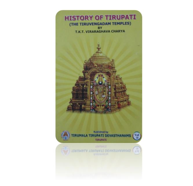 History of Tirupathi – Vol-2