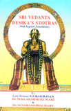 Sri Vedanta Desika's Stotras ( With English Translations)