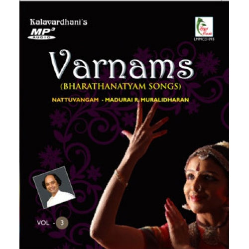 Varnam Vol-3 (Bharathnatyam Songs)