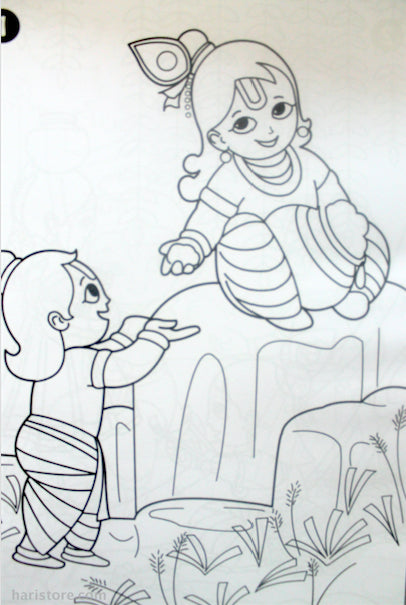 Gokulananda Krishna Colouring Book For Children Haristore Com