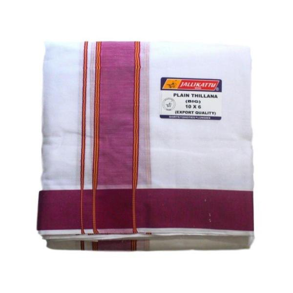 Haristore Pure Cotton Rose Border Panchakacham Veshti / Dhoti
