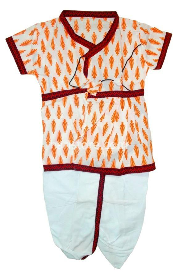 Kurta Dhoti Orange & White