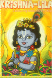 Krishna - Lila - Colouring Book for Children