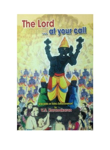 The Lord … at your call