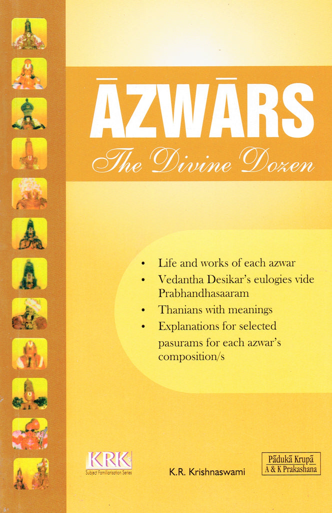 Azwars: The Divine Dozen