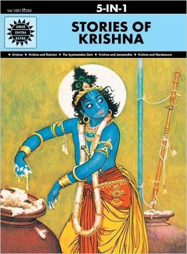 Stories of Krishna: 5 in 1