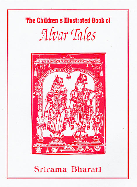 The Children's Illustrated Book of Alvar Tales