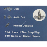 Vaishnava Chanting Box (Version 2.0) With Usb Slot & Audio Out - 124 Hours Of A Bliss - Decorative Items