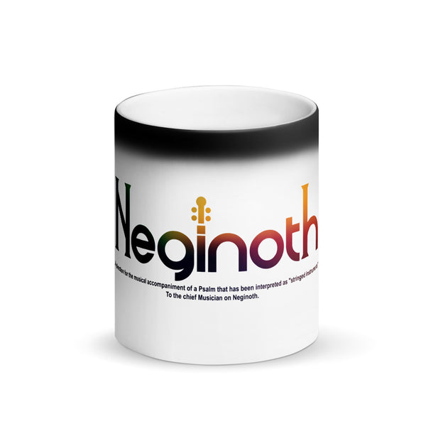 Neginoth Matte Black Magic Mug