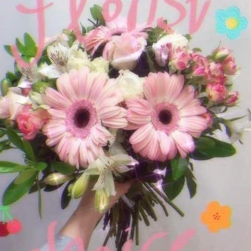 (A1) Florist Choice Bouquet