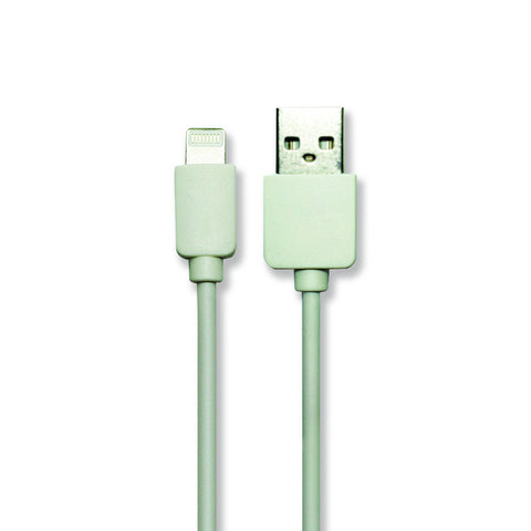 Visiontek 6.5' Lighting Cable White