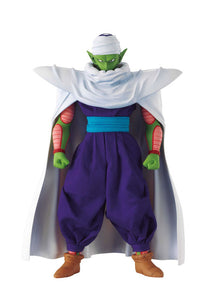 Dragon Ball Z Piccolo Collectible